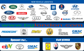 BGLondon.com - Auto makes